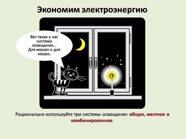 Lampy2