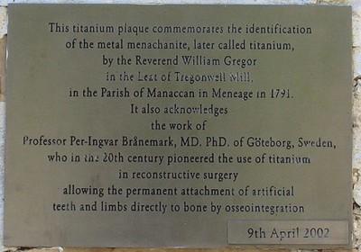 мемориальная доска в честь открытия титана