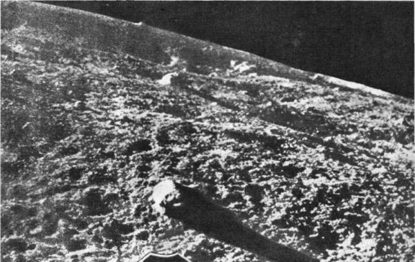 Айсберги Плутона 2