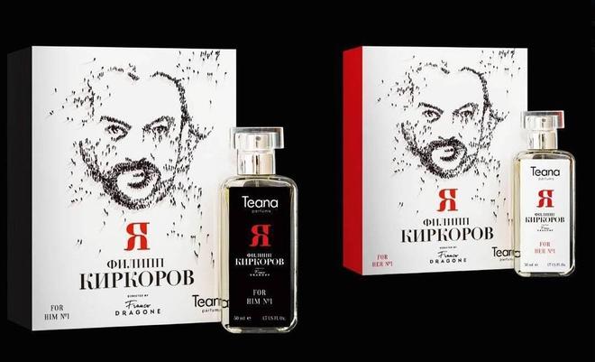 духи киркорова