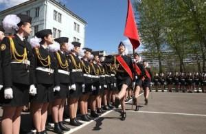 Девушки кадеты