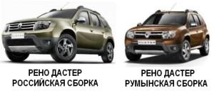 ???? ?????? (Renault Duster) - ?????????? ? ????????? ??????
