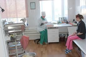 Женщина на приёме у гениколога