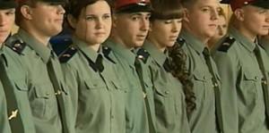 кадеты парни и девушки