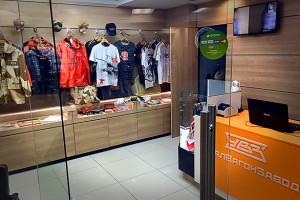 магазин одежды уралвагонзавод