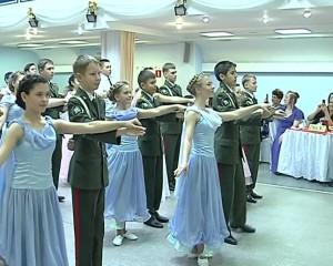 танцы в кадетке