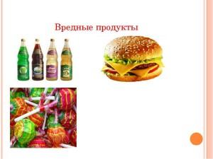vrednost-produktov1