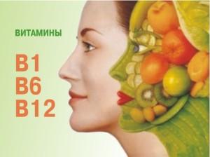 vitaminy_b1_b6_b12