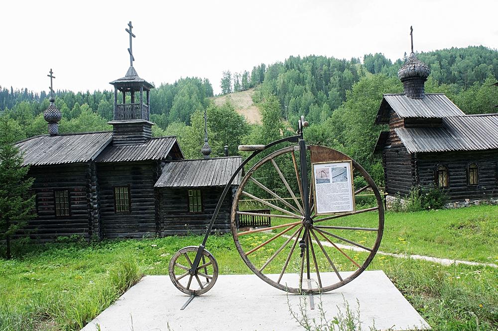 Этнографический музей истории реки Чусовая
