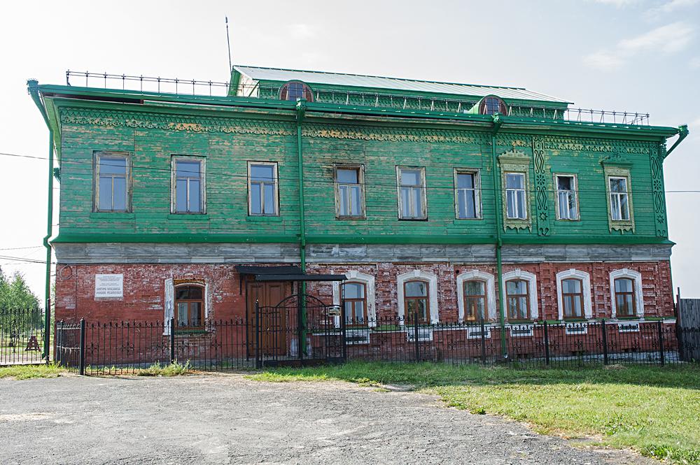 Контора Боровского солеплавильного завода