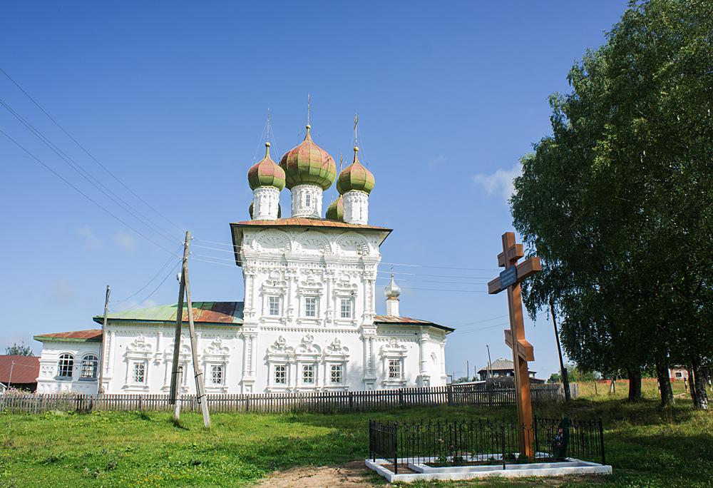 Ныроб. Церковь Никольская.