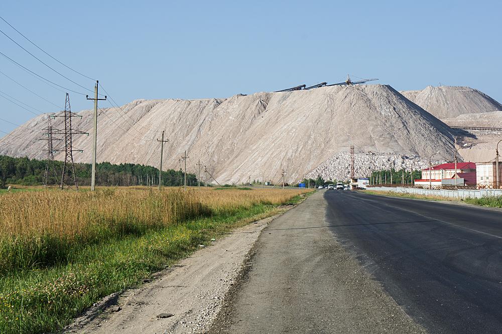 Соликамск. Соляные отвалы.