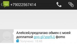 79022567414_0_o