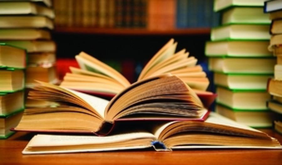 Рецензия на научную книгу образец