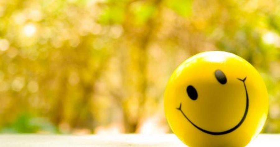 Счастье в картинках с надписями прикольные хорошее настроение