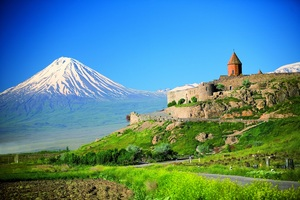 Где расположена гора Арарат