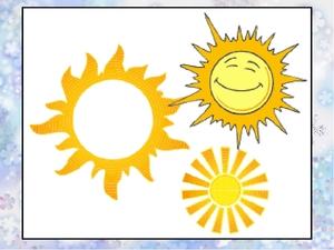 Как нарисовать солнце по разному