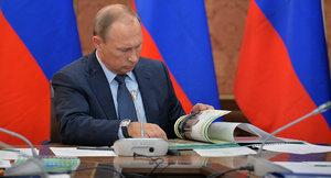 Президент РФ В.В, Путин - фото