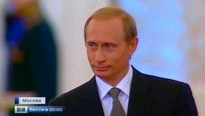 15 лет президентства Путина - что изменилось в стране
