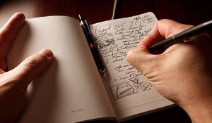 Начинаем вести дневник