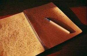 Дневник о собственной жизни