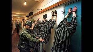 Заключенные в колонии строгого режима