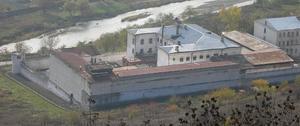 Тюрьма Белый лебедь - откуда пошло название