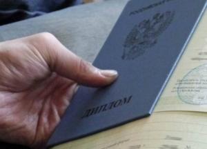 Иногда к стандартному пакету документов могут потребоваться дополнительные, например, ваш диплом