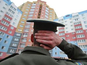 Для некоторых категорий существуют выгодные условия заключения договора  ипотеки
