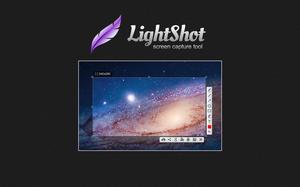 Lightshot Screenshot  - удобное решение для качественных скринов