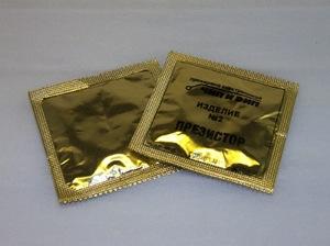 Изделие №2 - это не ГОСТ, а размер презерватива
