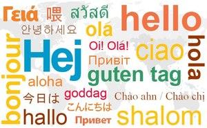 Слово привет на разных языках