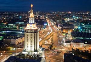 Ночная иллюминация Комсомольской площади