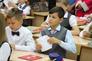 Карантин или активированные дни в школах
