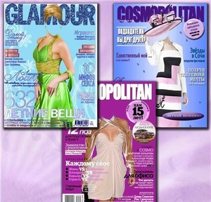 Вариант рамки-обложки журнала