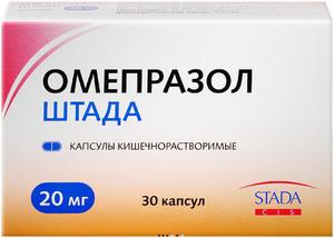 Аналог омеза - препарат Омепразол