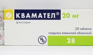 Квамател - лекарство от желудка