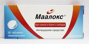 Маалокс - медикамент от желудка