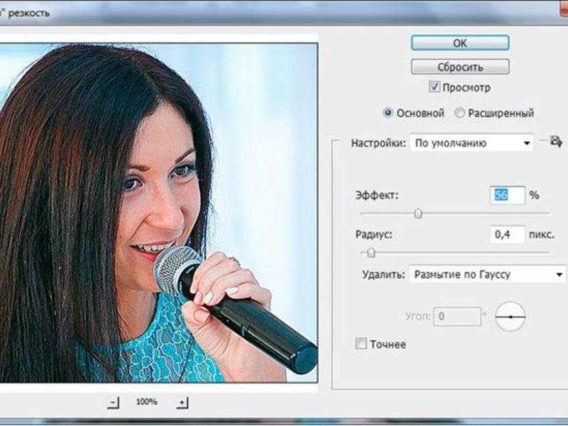 приложение для передачи фото без потери качества сначала собираетесь