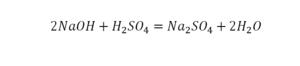 Коэффициенты химия
