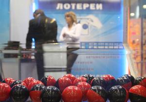 Государственные розыгрыши лотереи