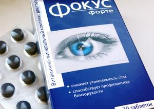 Список глазных антибактериальных капель