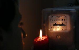 Куда звонить при отсутствии света