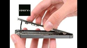Как открыть крышку на телефоне