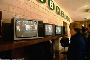 Когда появились первые советские телевизоры