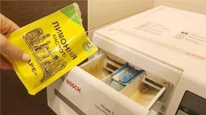Способы применения лимонной кислоты для чистки стиральной  машинки