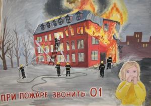Как детям обьяснить опасность огня