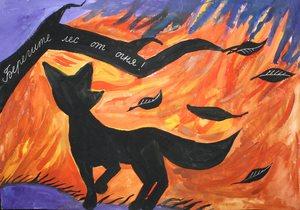 Рисунки на тему пожаров