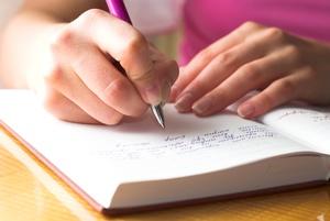 Как читать рецензируемый труд?