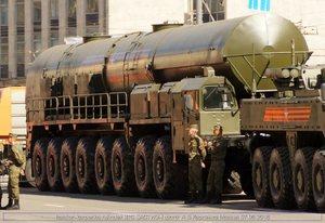 РВСН (Ракетные войска) россии